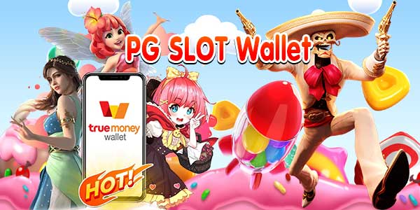 PG-SLOT-Wallet