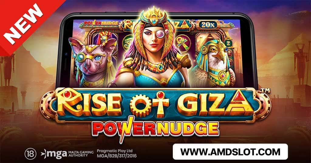 Rise-ofGiza